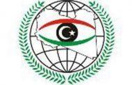مركز الرقابة على الأغذية: أي منتج غير مطابق لن يدخل الأراضي الليبية