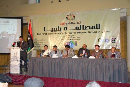 """صورة افتتاح المؤتمر العلمي الأول للمصالحة في طرابلس تحت شعار """"أمن, سلام, مصالحة"""""""