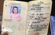 قوة الردع تضبط ساحرة مغربية