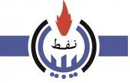 مؤسسة النفط: نعمل على توفير الوقود للجنوب ونطالب وزارة الداخلية بتأمين طرقات نقله