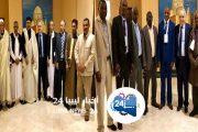 ممثلو قبيلتي التبو والزوية يوقعون اتفاق مصالحة في تونس