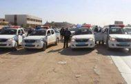 جهاز الحرس البلدي : 13ألف صندوق زيت طهي منتهي الصلاحية دخل إلى مدينة المرج