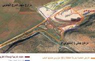 مكب الشليوني كارثة بيئية تهدد سكان مدينة المرج
