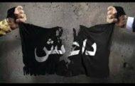 مع مقتل كل أمير داعشي يهدم عمود وينهار على رؤوسهم