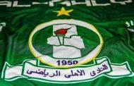الأهلي طرابلس يترشح لربع نهائي البطولة العربية لكرة اليد