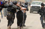 العراق: مقتل واعتقال 21 عنصرا من