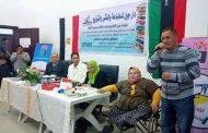 تكريم رائدات العمل التطوعي والتربوي في احتفالية بالبيضاء