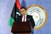 المجلس الرئاسي يؤكد استمرار أعمال اللجنة المعنية بأزمة الجنوب