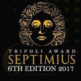 الخميس المقبل المؤتمر الصحفي لجائزة سبتيموس في طبعتها السادسة