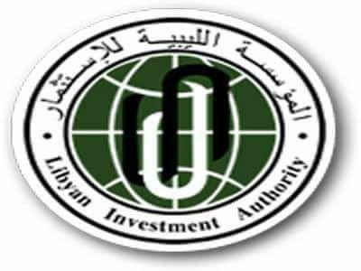 المؤسسة الليبية للاستثمار تنفي اختفاء أموال من حسابات ليبيا ببلجيكا