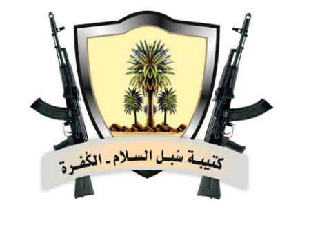 سبل السلام تحرر 8 من سائقي الشاحنات المختطفين جنوب الكفرة