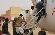 ترحيل 89 مهاجر غير شرعي إلى طرابلس عن طريق مطار الكفرة