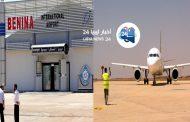 مصدر مسؤول يكشف لأخبار ليبيا24 عن أول شركة دولية تسير رحلاتها الجوية إلى بنغازي
