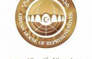 عقيلة صالح يكلف المستشار القانوني لتقديم بلاغ للنائب العام حول تقرير ديوان المحاسبة