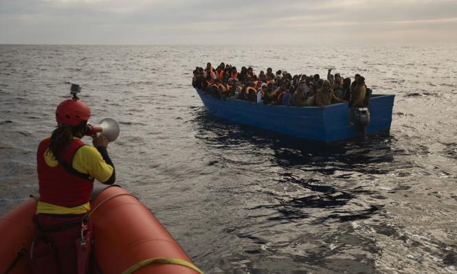 خطر الهجرة يهدد مراهقين في المرج بعد الترويج له عبر مواقع التواصل الاجتماعي