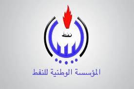 المؤسسة الوطنية للنفط تتوقع انخفاض الانتاج بعد حريق خط أنابيب بالقرب من مرادة