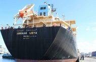 وصول ناقلة محملة بالبنزين لميناء طرابلس