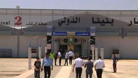 مطار بنينا: إيقاف المجال الجوي أمام الرحلات الدولية