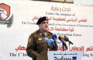 انطلاق المؤتمر الدولي الأول لمكافحة الإرهاب في طرابلس