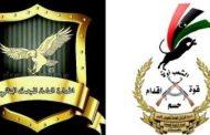 مصدر أمني يوضح تفاصيل الاشتباك بين عناصر كتيبة 21 وجنائي بنغازي..والزهاوي يطالب بتسليم من قام بالرماية