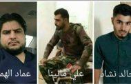 مقتل ثلاثة عناصر من مليشيا الجضران على يد سلاح الجو الليبي