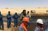 الانتهاء من صيانة خط النفط الذي تم تفجيره الأيام الماضية
