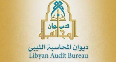 أخبار ليبيا24 تنشر تقرير ديوان المحاسبة لسنة 2017 كامل