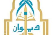 ديوان المحاسبة في طرابلس ينشر أسماء شركات محلية وأجنبية متورطة في تهريب العملة