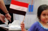 نجاحات العراق العسكرية ضد داعش تتوج بانتخابات ديمقراطية