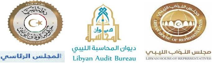 نواب تقاضوا أموالاً وامتيازات وأملاك من الوفاق...ومطالب بكشف أسمائهم