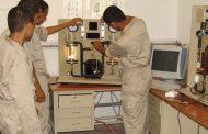 معهد كندي يعتمد قسما في معهد النفط الليبي.. ما المزايا التي سيحظى بها خريجوه؟