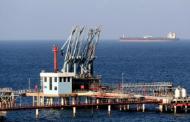 مؤسسة النفط تعلن القوة القاهرة في مينائي رأس لانوف والسدرة