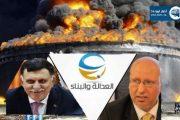 صوان يدعو الرئاسي لممارسة صلاحياته واحتواء أزمة الهلال النفطي