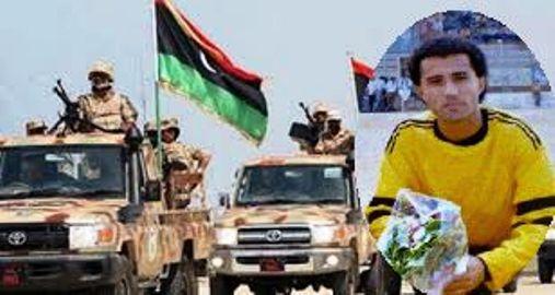 إرهابي معتقل يؤكد إنهاء مكراز لمسيرته بسيارة مفخخة استهدفت تجمعاً للجيش