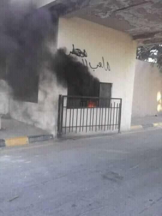 الجمعية العمومية لنادي الاتحاد تستنكر الاعتداء على ملعب طرابلس الدولي