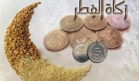 قيمة زكاة الفطر بحسب لجنة الأوقاف والشؤون الإسلامية في مجلس النواب