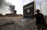 تقييم الإنجازات على داعش والتحضير للمرحلة القادمة