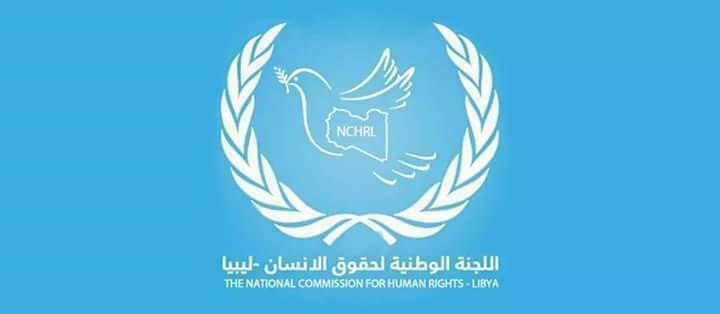 الوطنية لحقوق الإنسان ترحب بفرض عقوبات على مهربي البشر في ليبيا