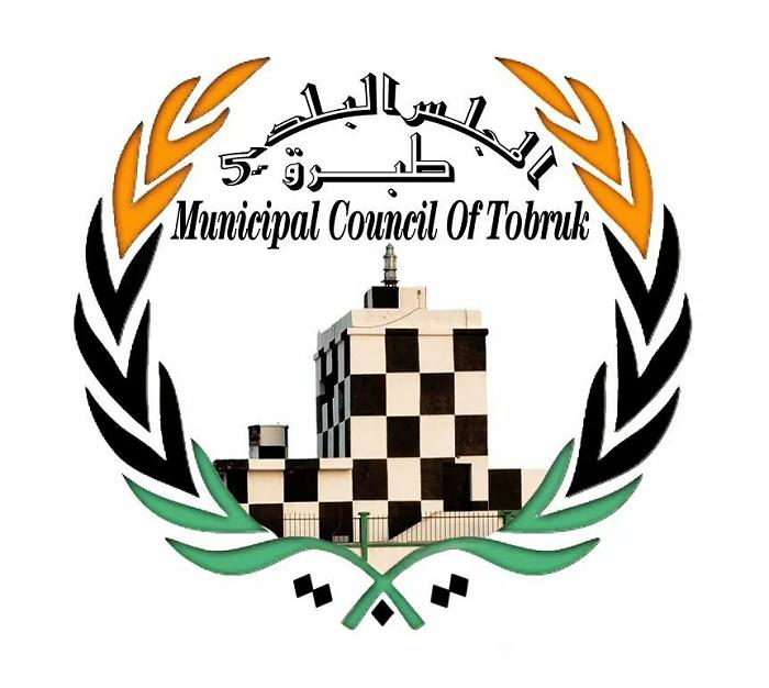 بلدية طبرق: جاهزون لاستقبال النازحين من درنة