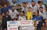 اختتام بطولة بنغازي الخير لكرة القدم الخماسية