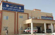 تشكيل لجنة طوارئ بمستشفى الشهيد امحمد المقريف
