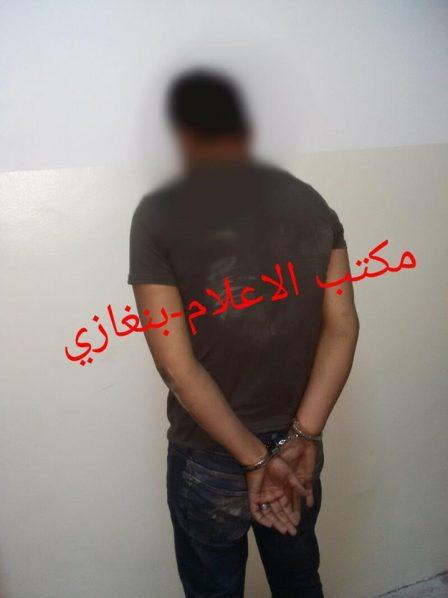 لزيادة عدد أفراد الأسرة...الأحوال المدنية بنغازي تضبط ولادة مزورة مستخرجة من إحدى القنصليات