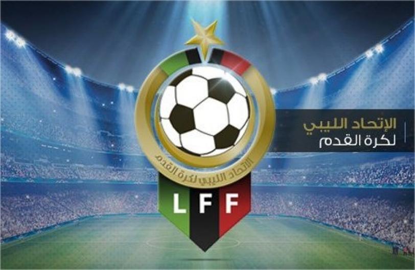 بعد طول انتظار.. الخُمس تحتضن الإثنين نهائي كأس ليبيا لكرة القدم