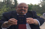 هل حصل رفائيل لوزون على جواز سفر ليبي؟ هو ينفي وحسني بي يؤكد!