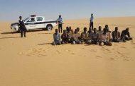 دورية صحراوية تقطع مسافة 1400 كيلو متر لضبط  مهاجرين غير شرعيين
