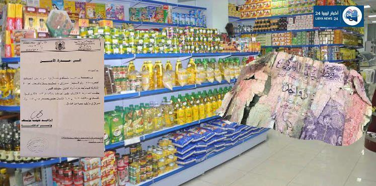 بوشناف يدعم الدينار المهترئ في مواجهة المحلات التجارية