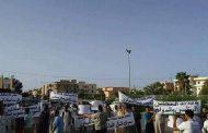 رقعة التظاهرات تتمدد نحو الزنتان وصبراتة وصرمان منددة بتردي الأوضاع المعيشية
