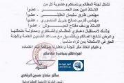 اللواء الرفادي يشكل لجنة للمظالم بمدينة درنة..رئيسها يقول:هذه مهامها