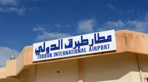 محتجون يوقفون حركة الطيران بمطار طبرق