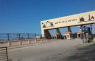 مصر ترفع رسوم دخول الليبيين وترقب لرد ليبي مماثل
